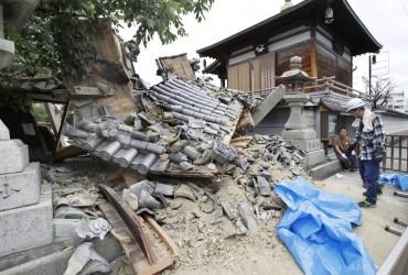 V Japoniї stavsya syl'nyj zemletrus, je zahroza cunami