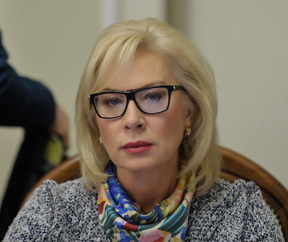 Denisova rozpovila pro stan zaxoplenyx moryakiv / foto facebook.com/denisovaombudsman