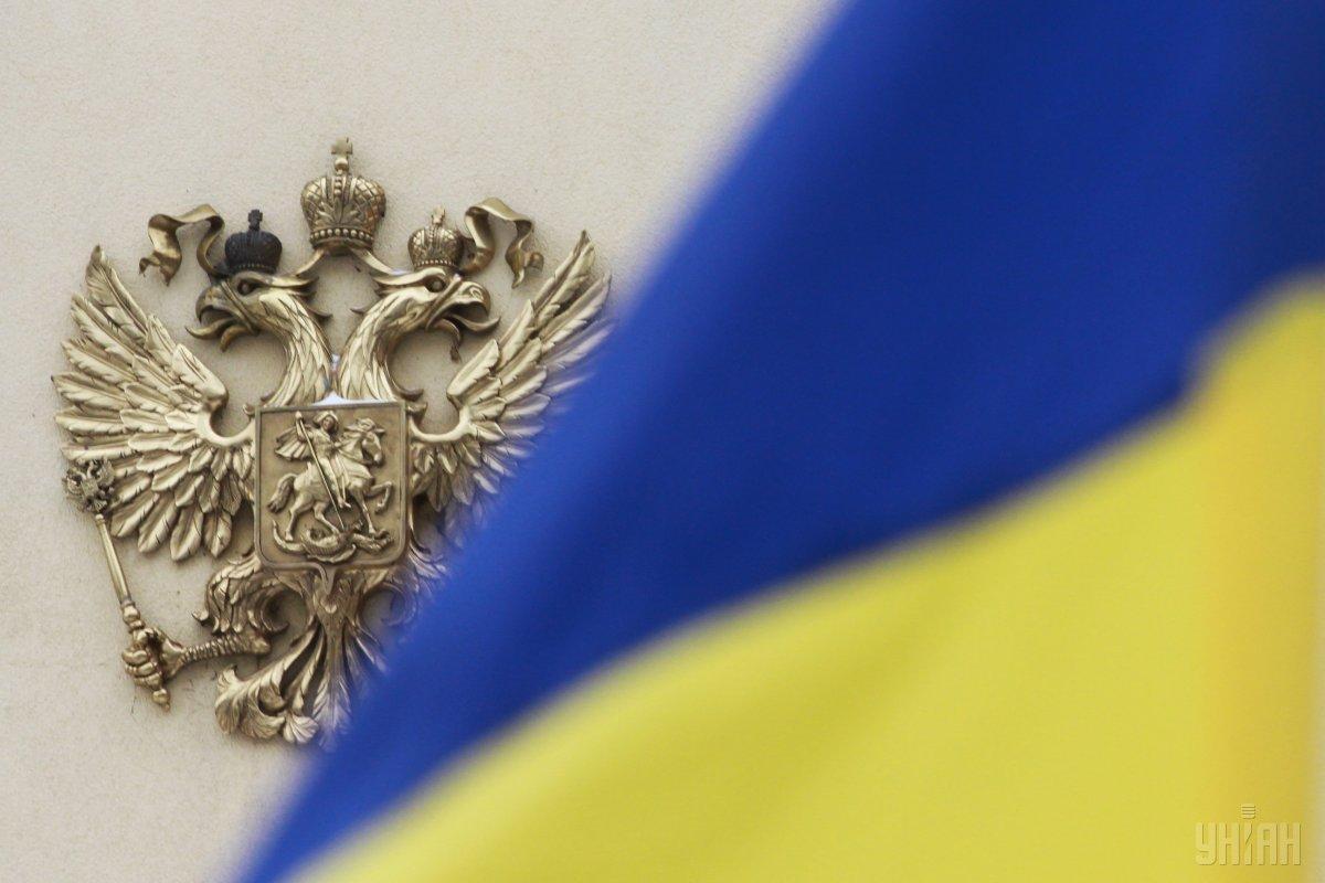 Rosija oholosyla personoju non hrata spivrobitnyka henkonsul'stva Ukraїny v Sankt-Peterburzi / foto UNIAN