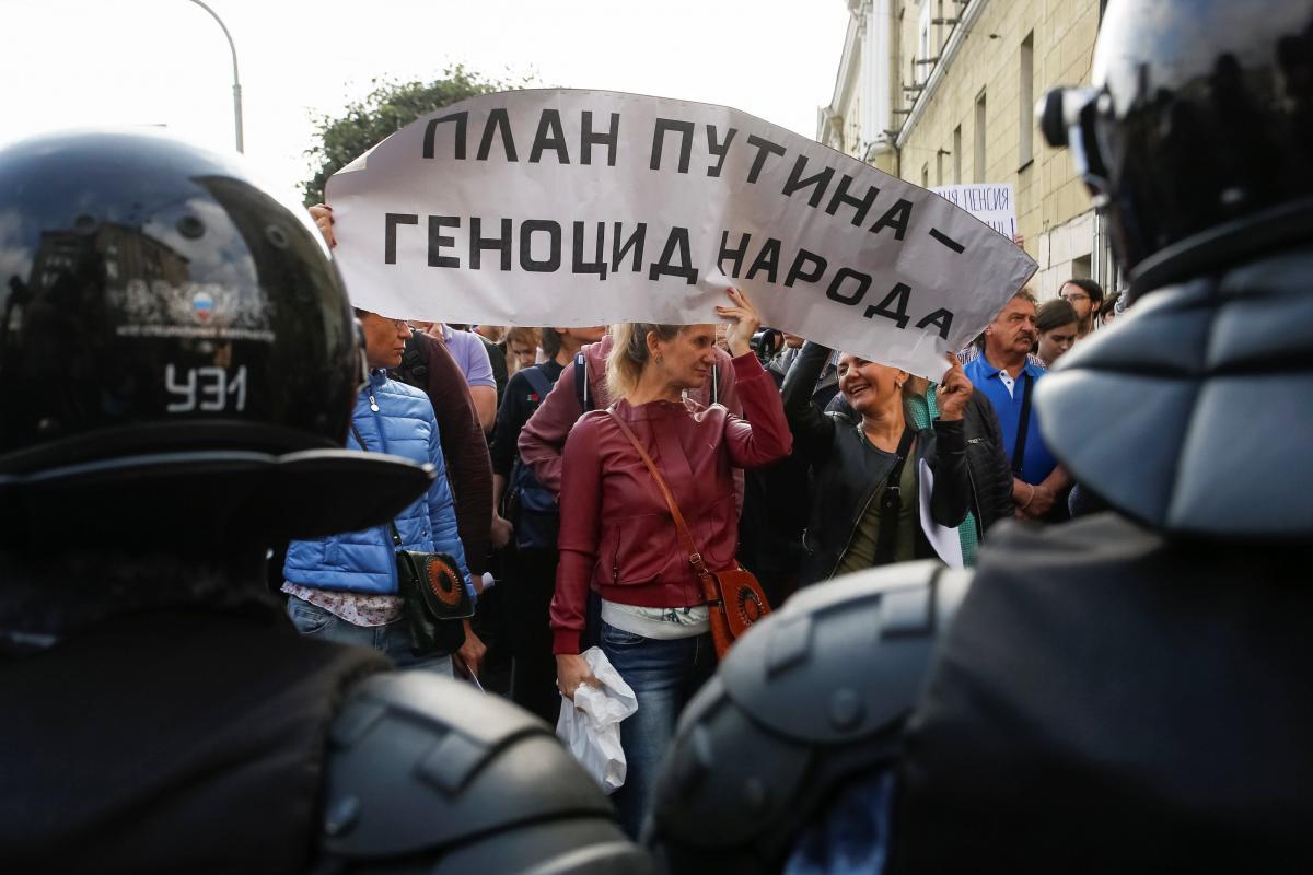 Foreign Policy: Жизнь в России стала невыносимой после оккупации Крыма, но Путину наплевать photo