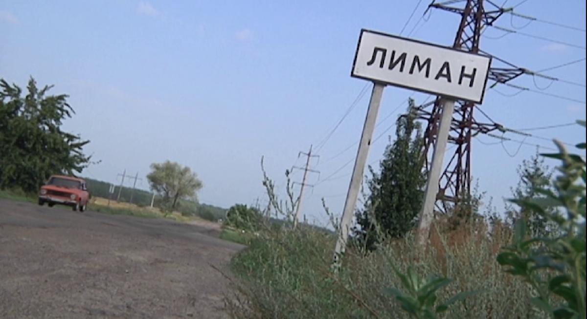 U misti Lyman znaxodyt'sya hurtovyj sklad nekondyciї Rošen / foto Vadym Cvyetkov