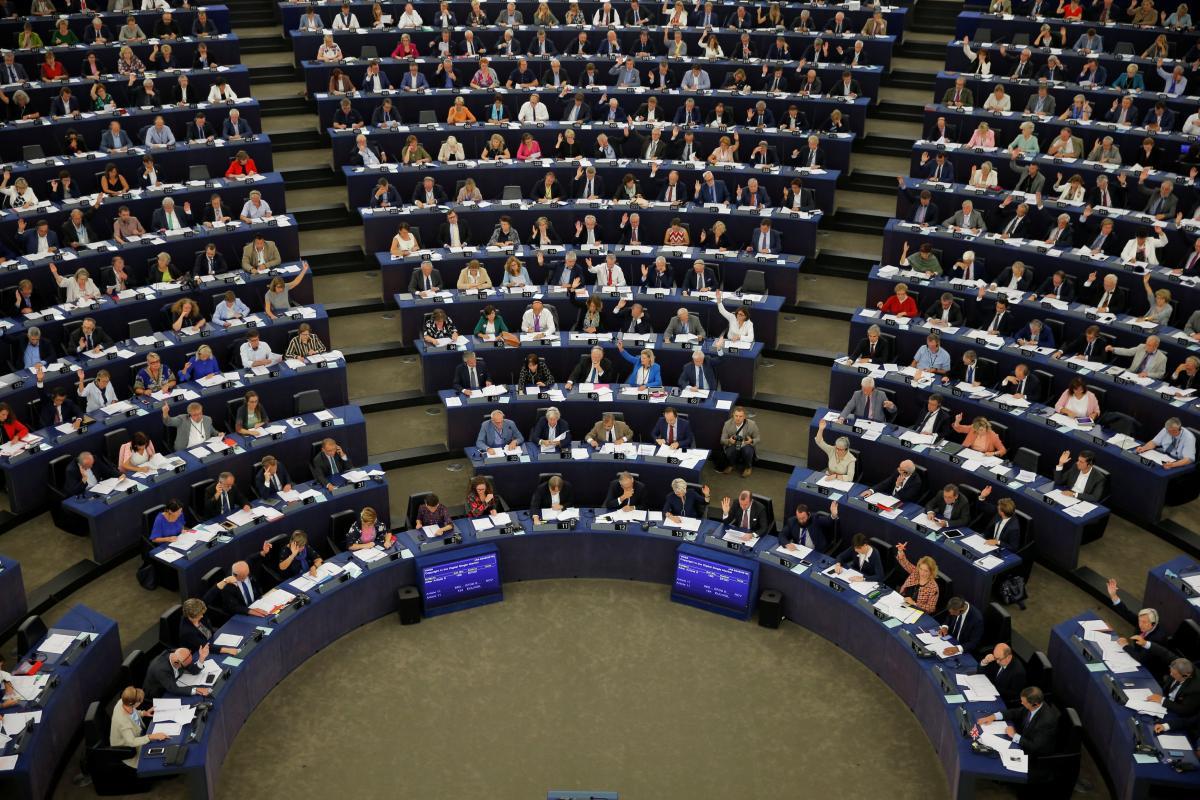 У Європарламенті чекають від України розслідування можливих неправомірних дій суддів КСУ