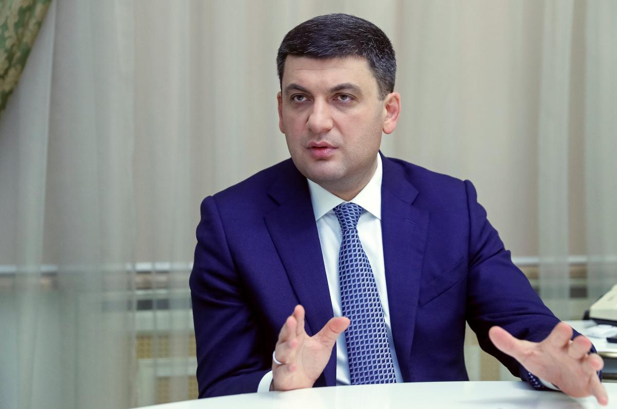 Volodymyr Hrojsman / REUTERS