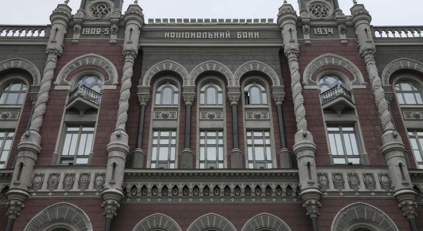 Nacbank zmicnyv oficijnu hryvnyu: sviži kursy