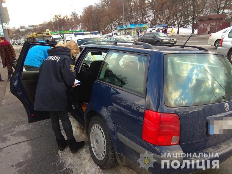 Policija zatrymala bandu zlodiїv, jaki hrabuvaly avto u stolyci / foto kyiv.npu.gov.ua