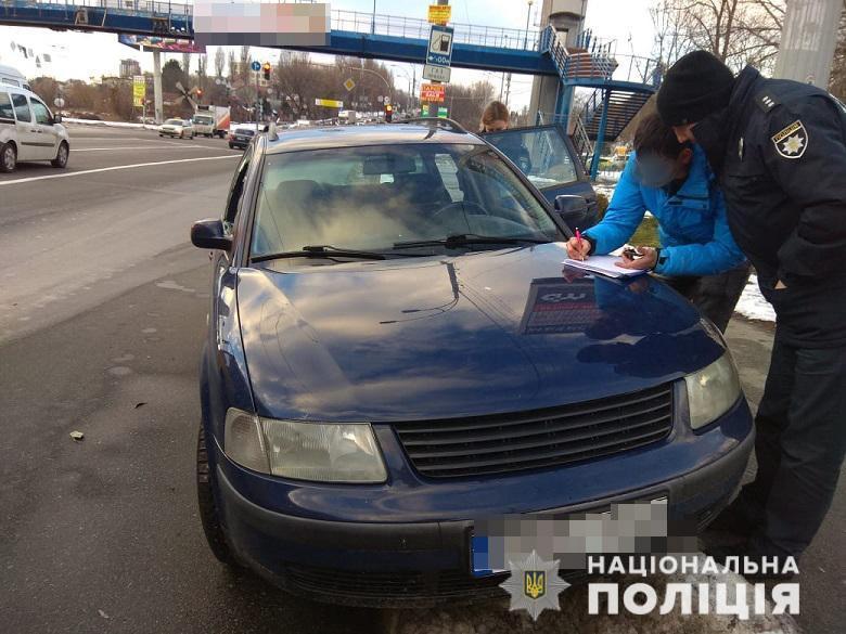 foto kyiv.npu.gov.ua