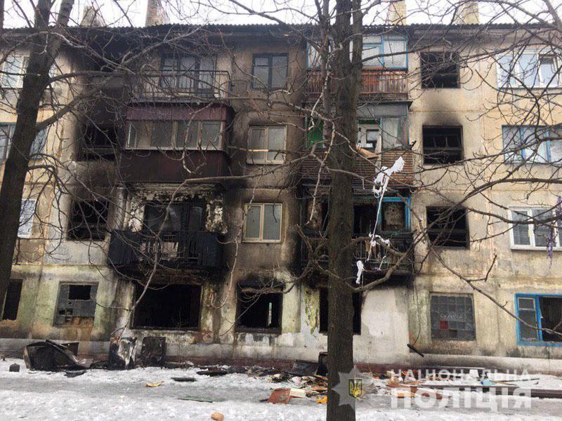 На Донетчине в жилом доме произошел взрыв, есть пострадавшие photo