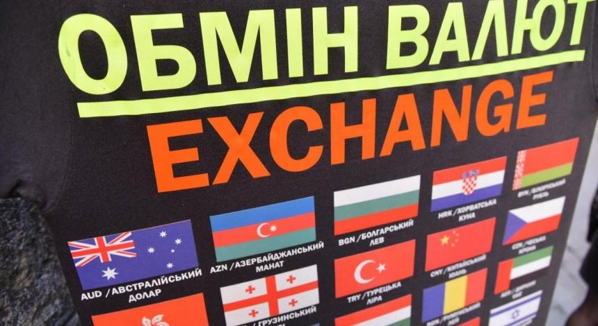 Гривня на злеті: долар знову оновив трирічний мінімум