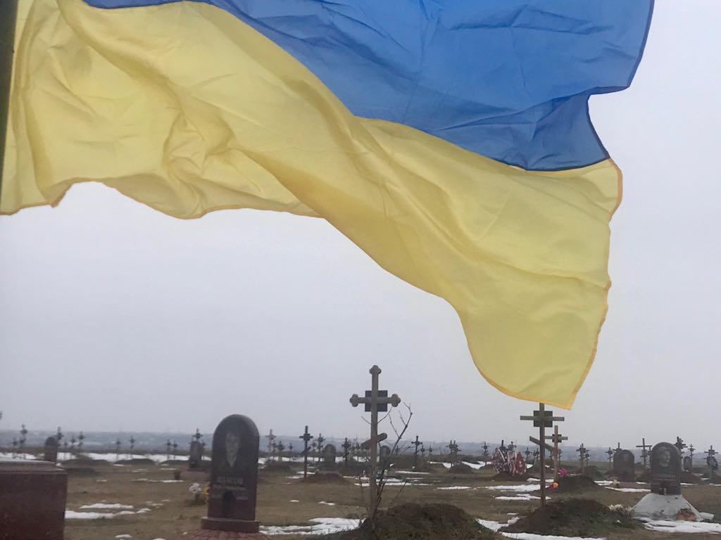 В Украине планируют ввести особый ритуал захоронения погибших военных и ветеранов photo