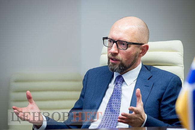 Arsenij Jacenyuk / Foto nfront.org.ua