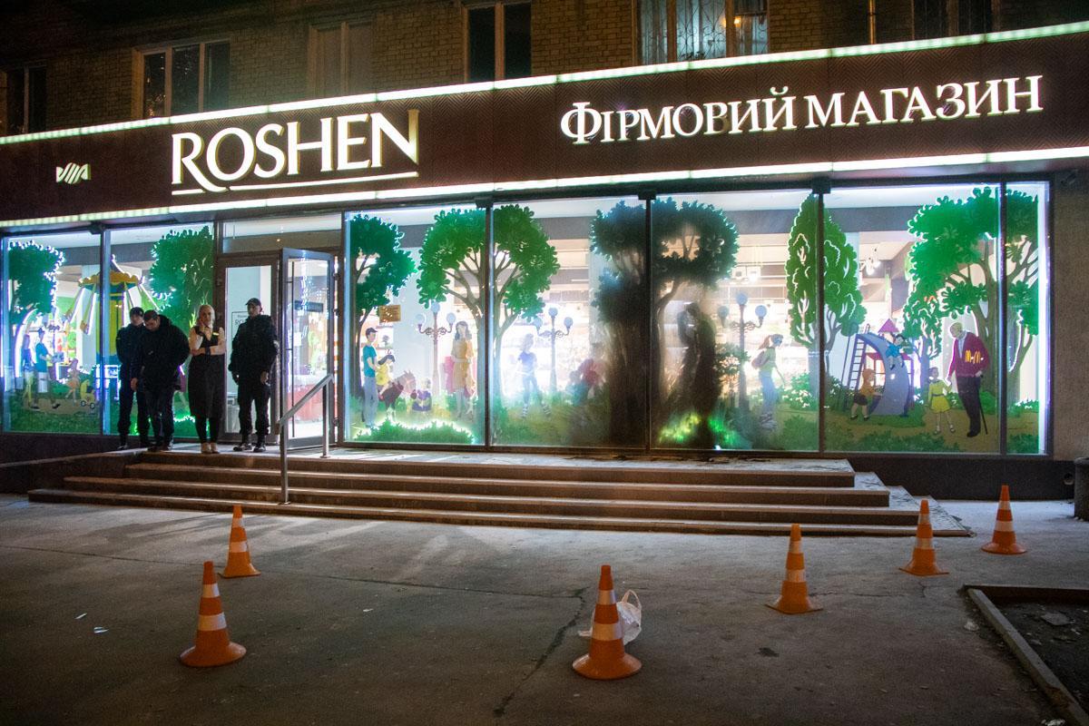 В Киеве пытались поджечь очередной магазин Roshen