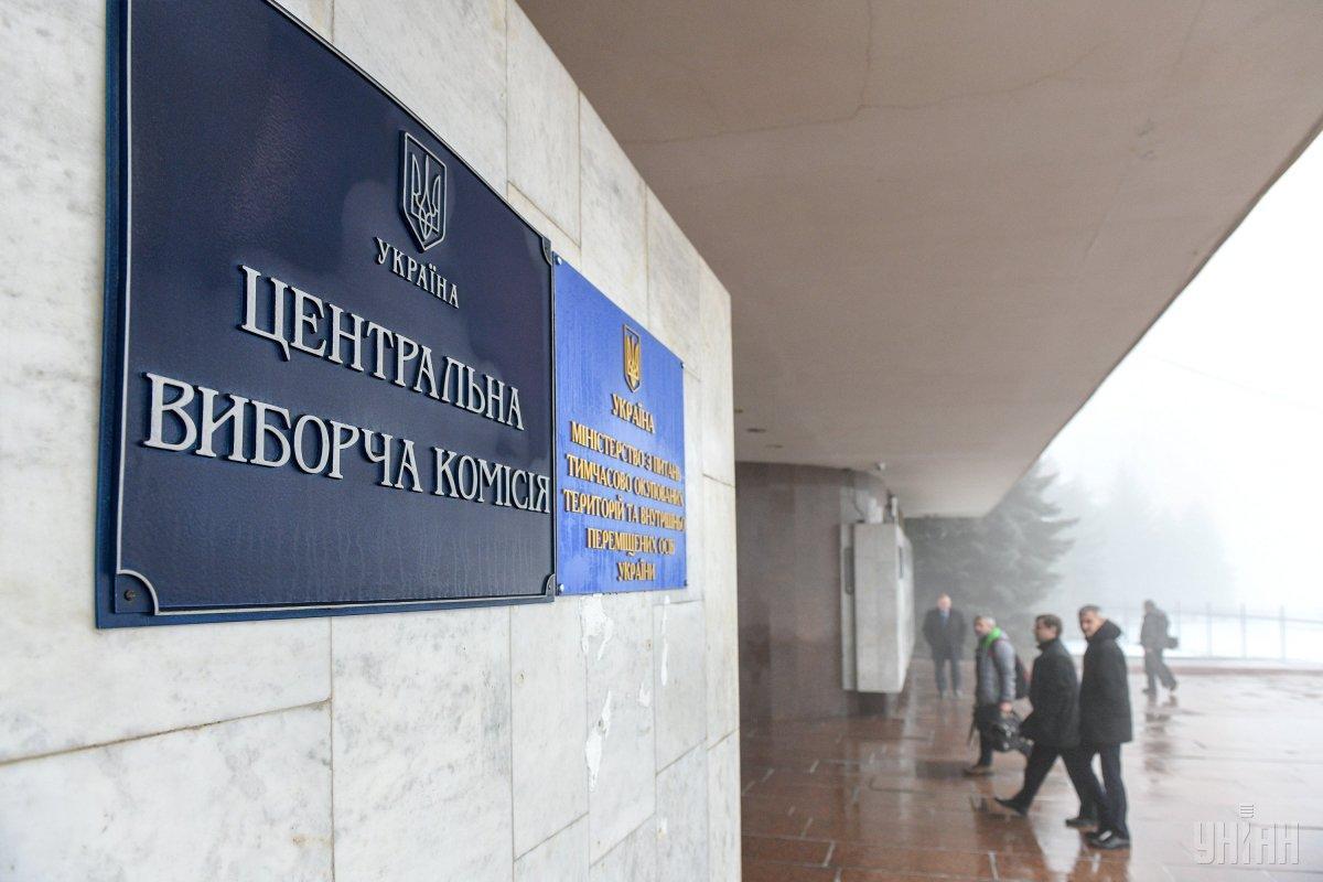 CVK orijentovno 30 kvitnya oholosyt' oficijni rezul'taty prezydents'kyx vyboriv / foto UNIAN