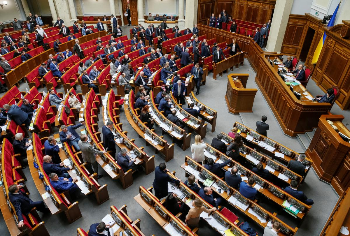 """""""Слуга народа"""" хочет провести первое заседание Рады в День независимости"""