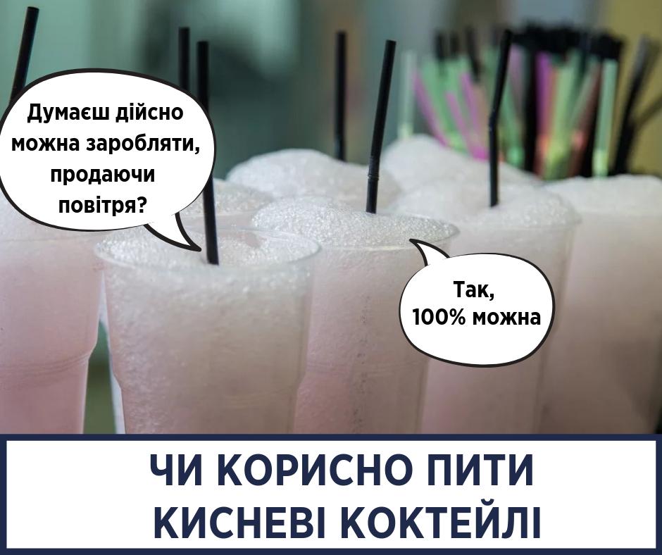 Супрун назвала недієвими кисневі коктейлі / facebook.com/ulanasuprun