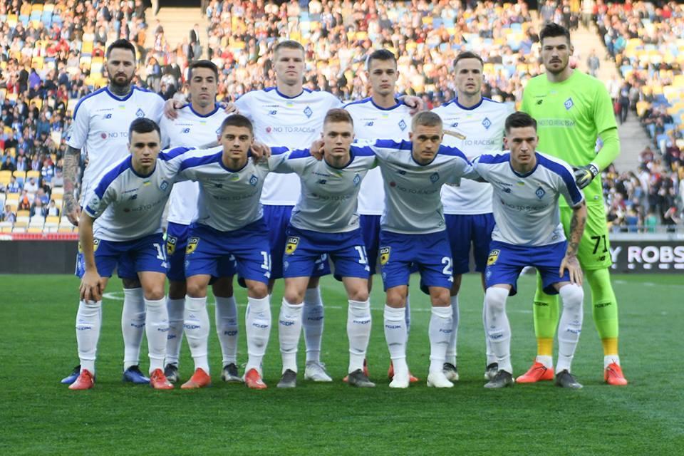 Динамо продовжить боротьбу в Лізі Європи / фото: ФК Динамо Київ
