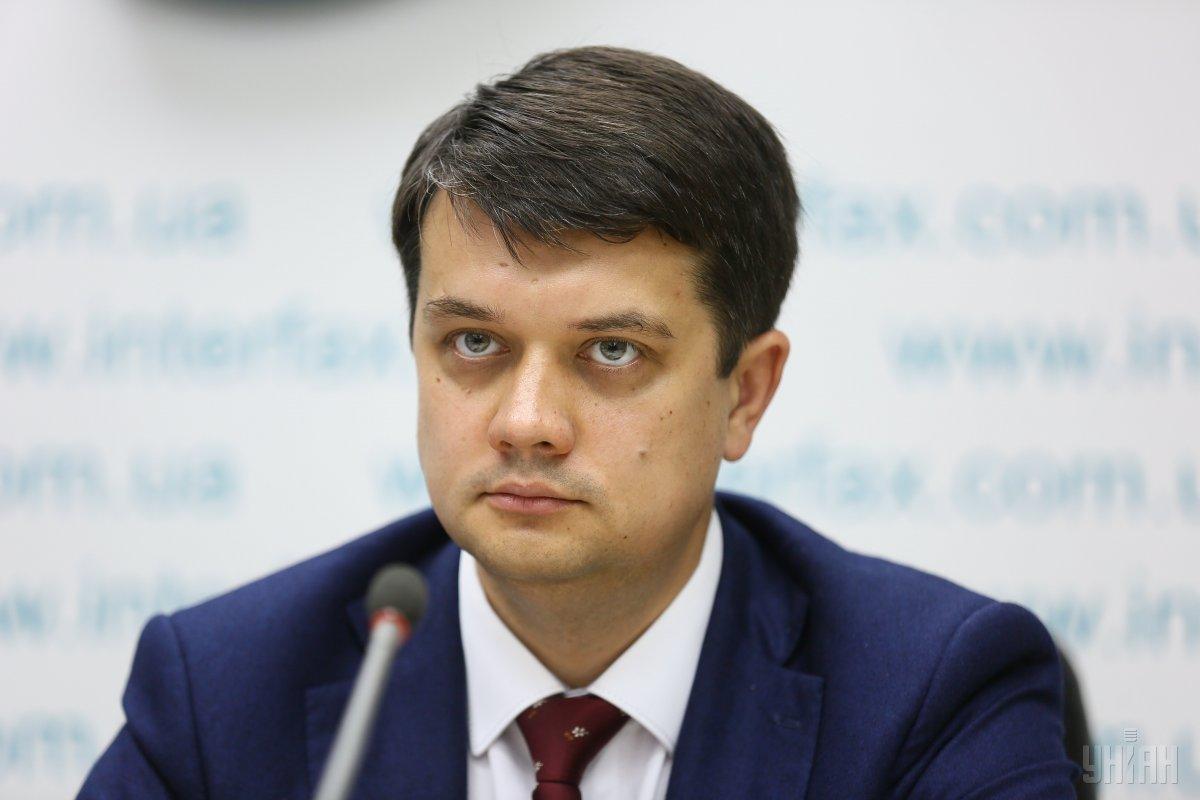Dmytro Razumkov vvažaje, ščo pytannya Donbasu povynen rozghlyadaty komitet, jakyj zajmajet'sya porušennyam prav lyudyny / Foto UNIAN