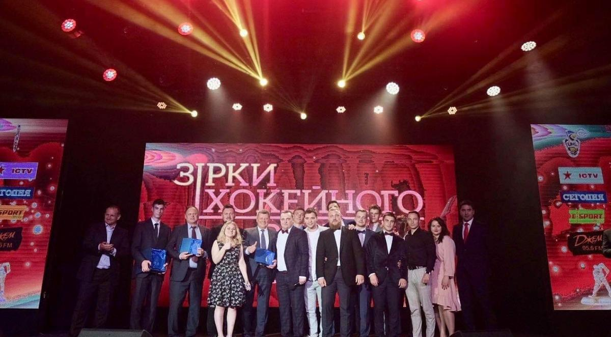 В Киеве прошла первая в истории церемония награждения звезд украинской хоккейной лиги photo