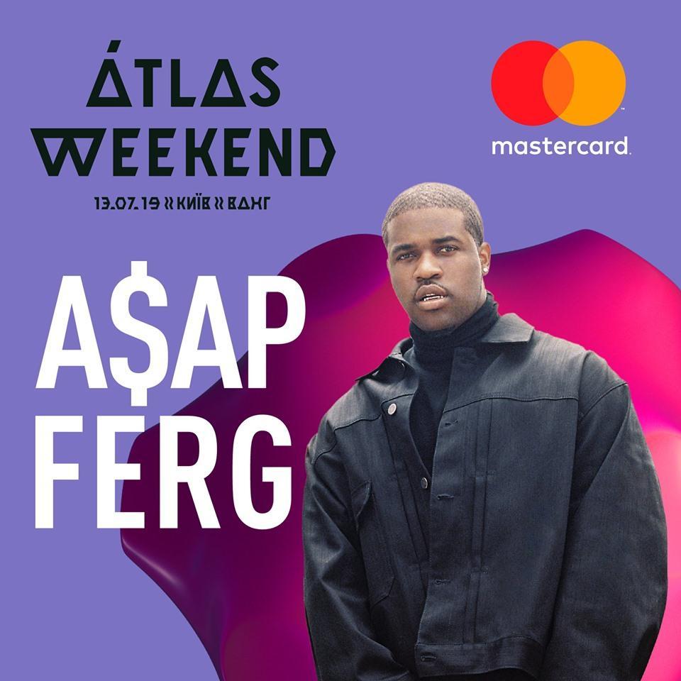 Репер A$AP Ferg / фото: Atlas Weekend