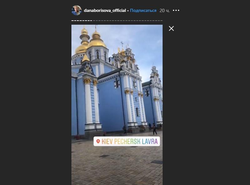 Skrin video z instagram.com/danaborisova_official