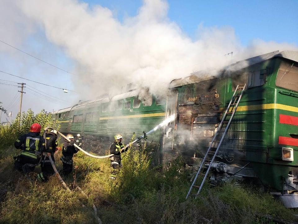 На вокзале Николаева загорелся локомотив Интерсити photo
