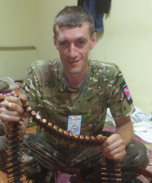 Терорист був ліквідований 17 серпня