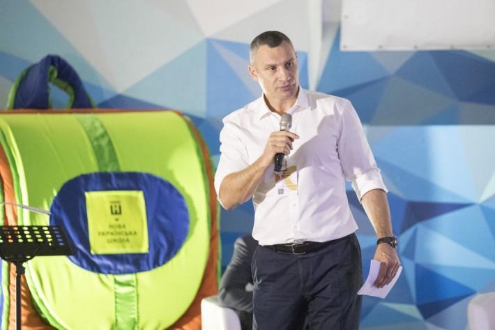 Сфераосвіти, наголосив Кличко, є для столиці пріоритетною / фото: kiev.klichko.org