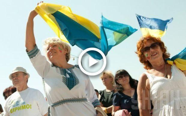 Украина прекрасна: за что мы любим нашу страну