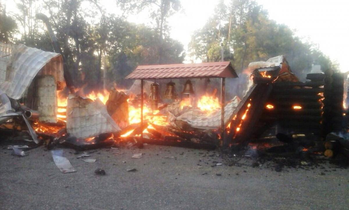 У Кривому Розі згорів храм МП / dp.dsns.gov.ua