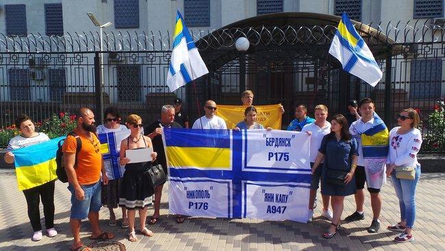 Акція під посольством РФ в підтримку полонених моряків / фото censor.net.ua/Олег Богачук