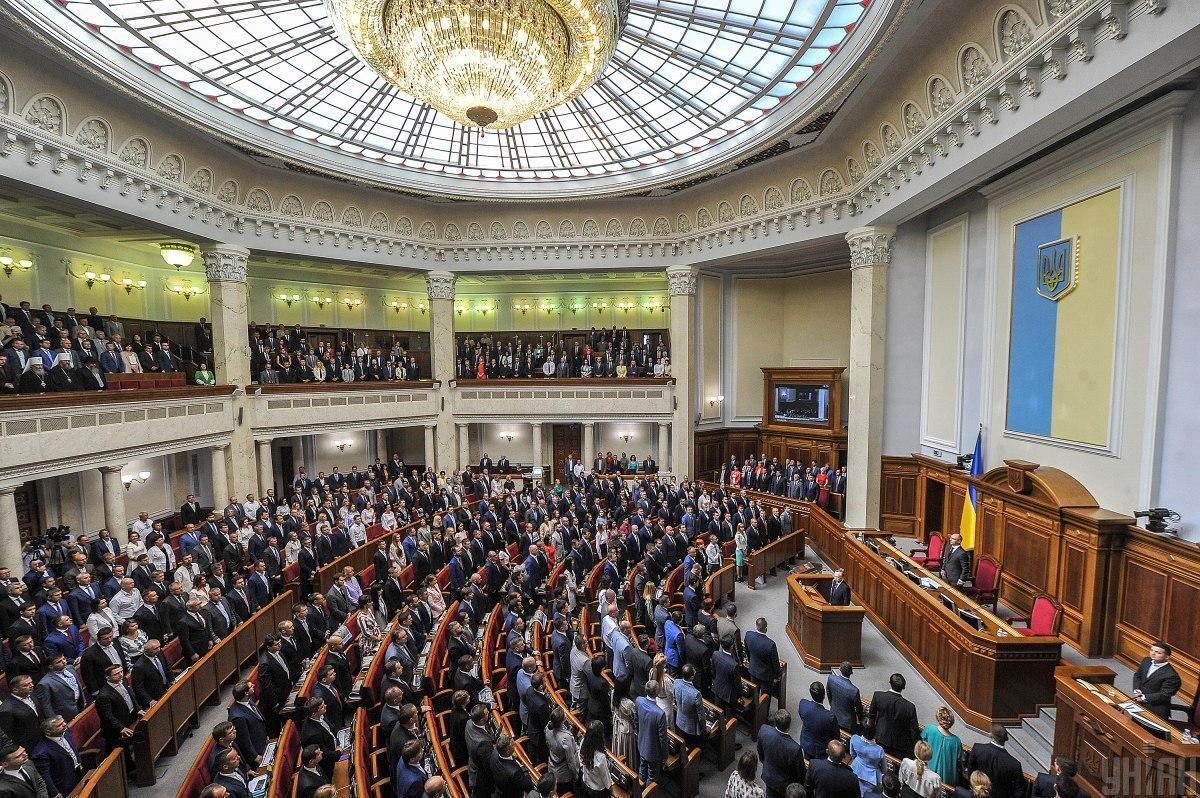 Рада попередньо схвалила президентський законопроект / фото УНІАН