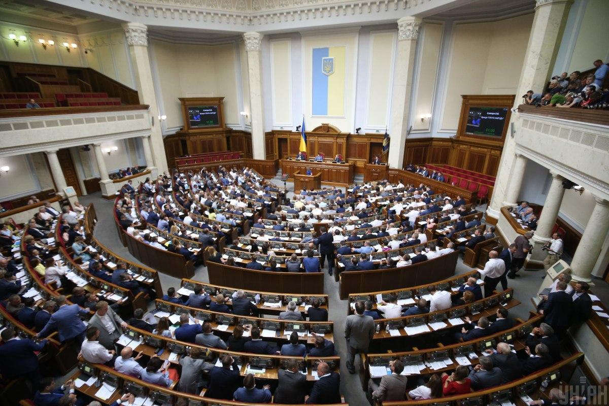 """""""За"""" проголосувало 253 народних депутатів / УНІАН"""