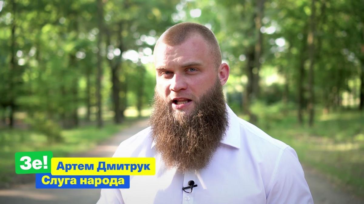 Артем Дмитрук