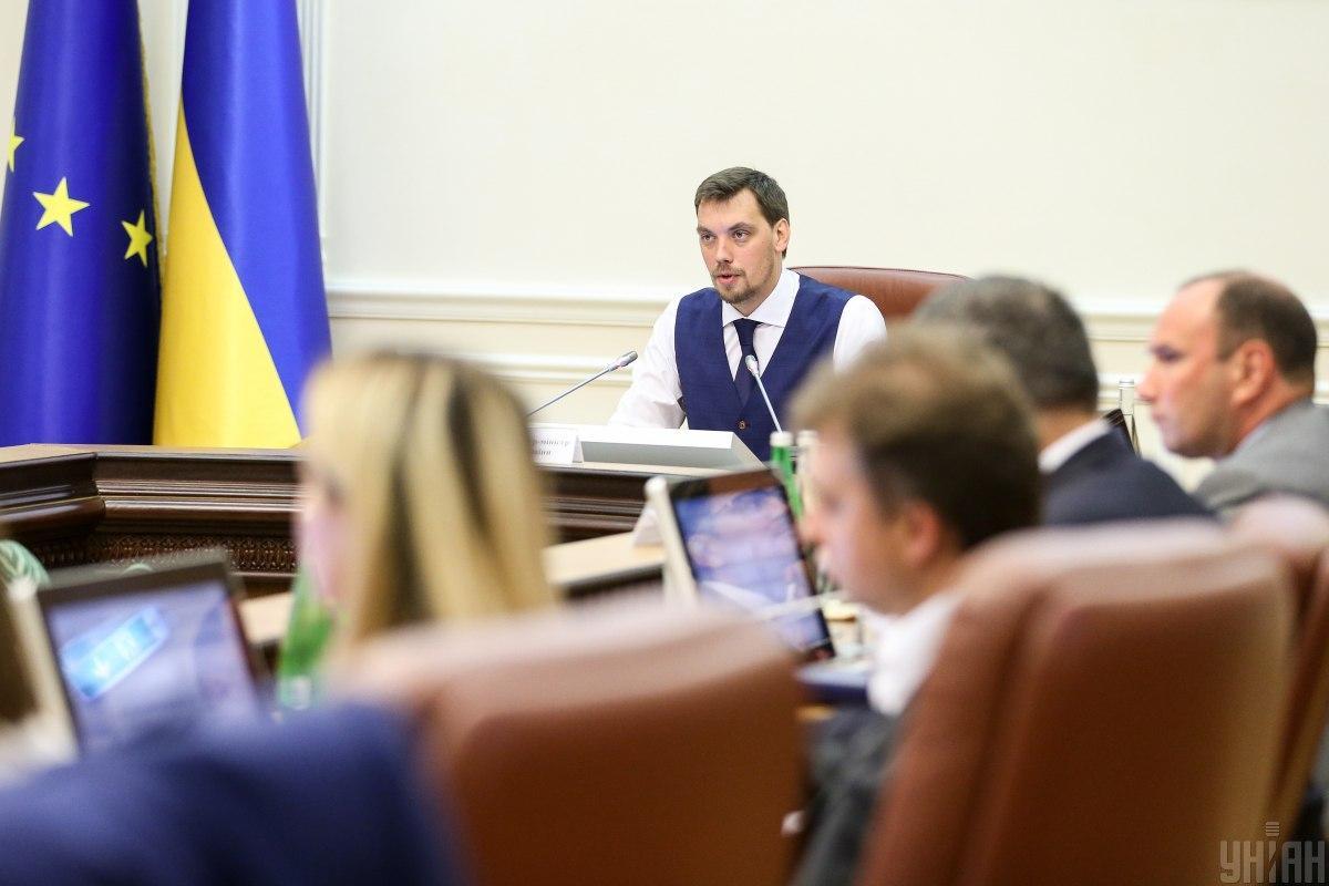 Баланс недели: несостоявшаяся отставка премьера Гончарука, послабление для предпринимателей от Нацбанка и продуктивная Рада