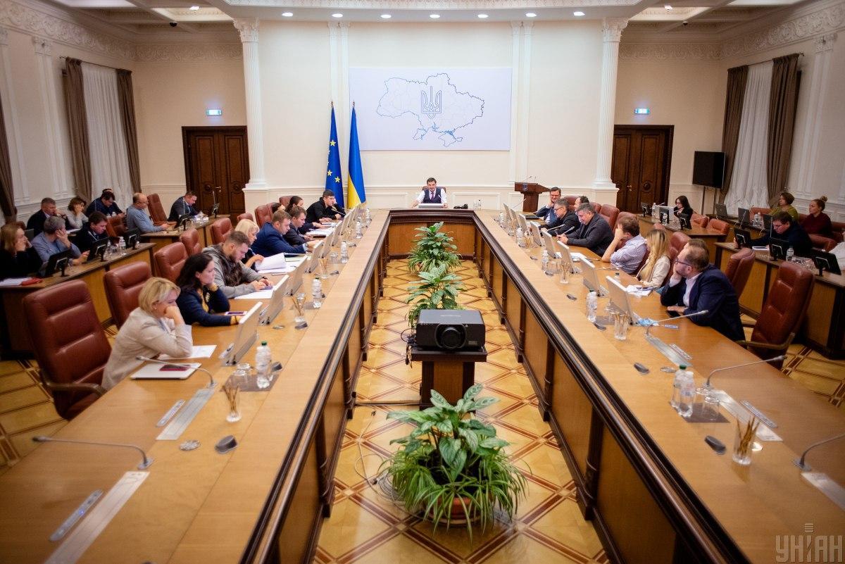 Кабмін розглянув питання звільнення та призначення керівників низки областей / фото УНІАН