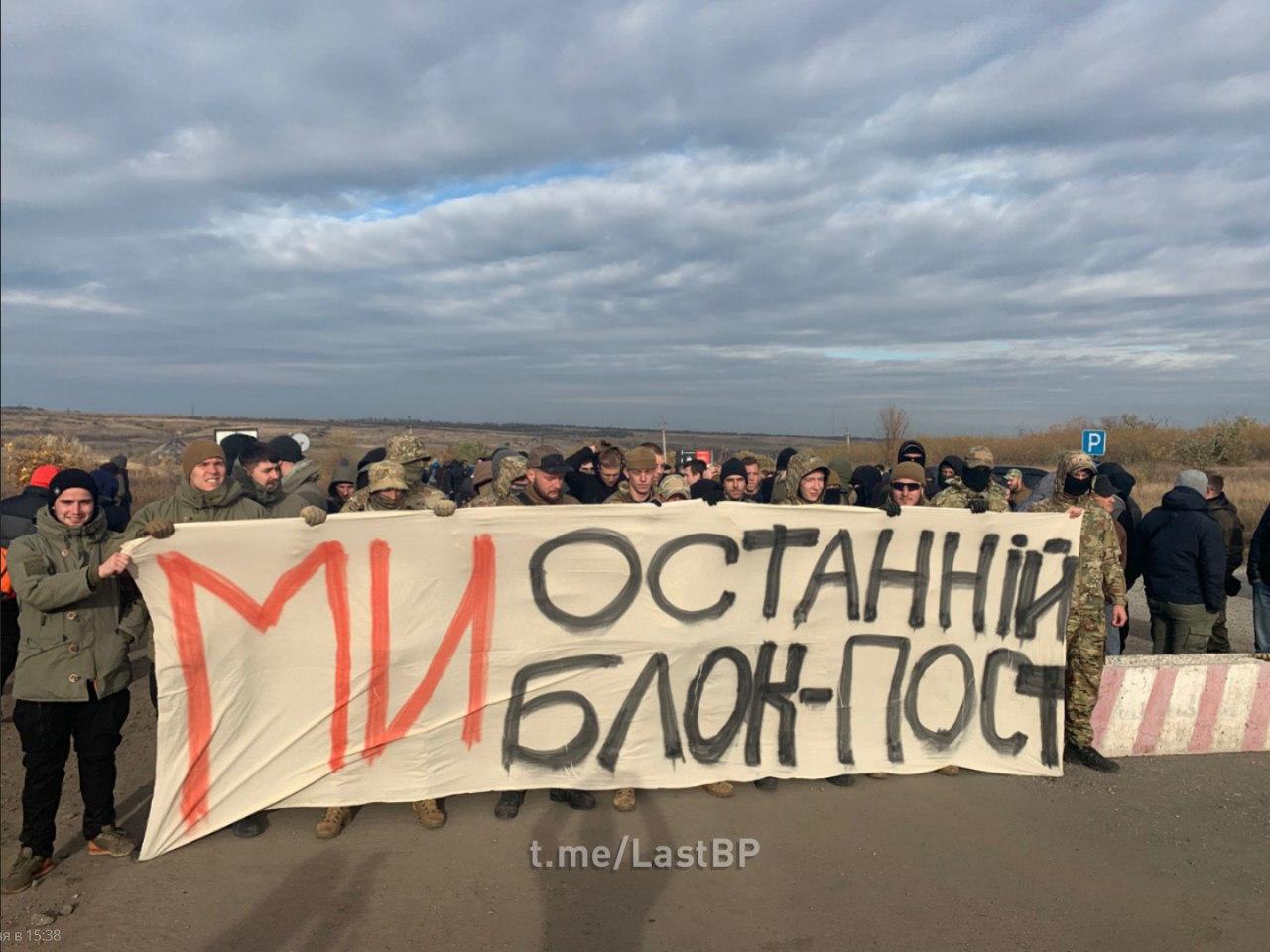 """Не покидати блокпост військових закликав, зокрема, місцевий мешканець / телеграм-канал """"Ні капітуляції"""""""