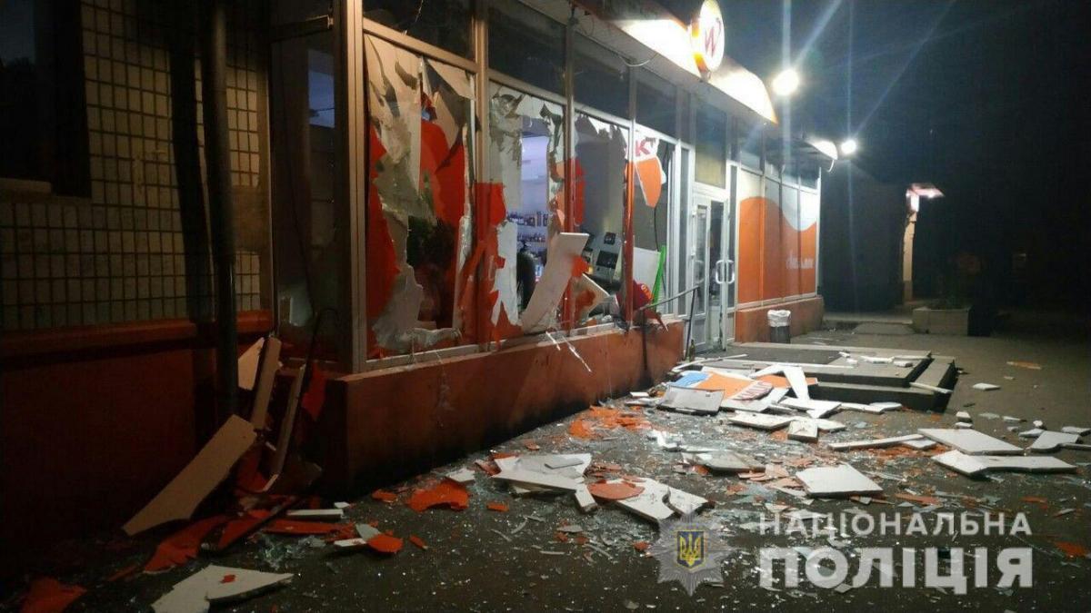 В результаті вибуху постраждав банкомат «Приватбанку» / фото ГУ ГП в Запорізькій області