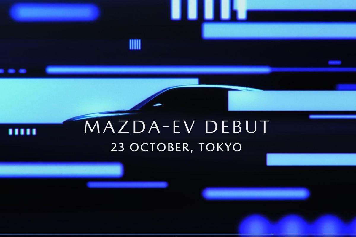 Перший електромобіль Mazda отримає незвичні двері / фото Mazda