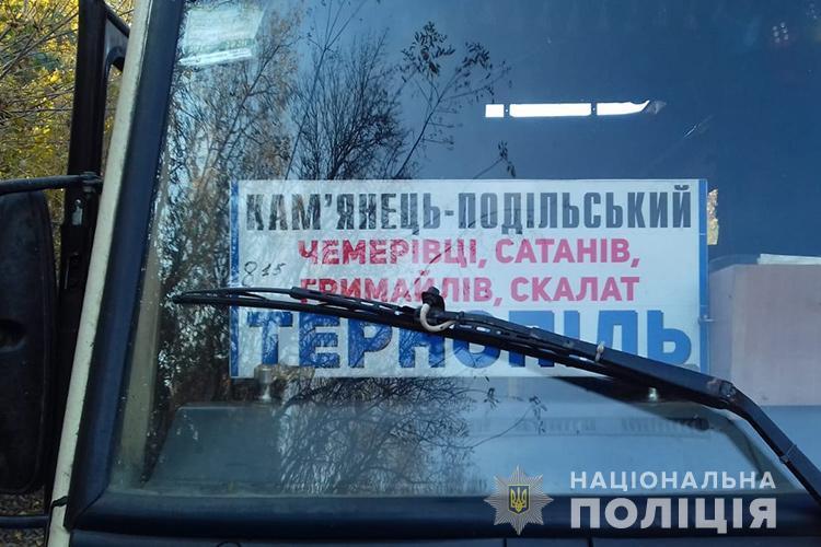 Подія стадася сьогодні / фото: ГУ НП Тернопільщини