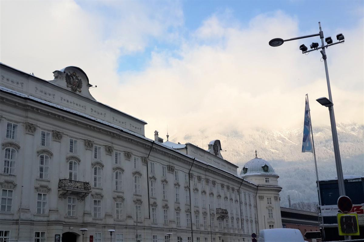 Палац Хофбург в Інсбруку / Фото Марина Григоренко