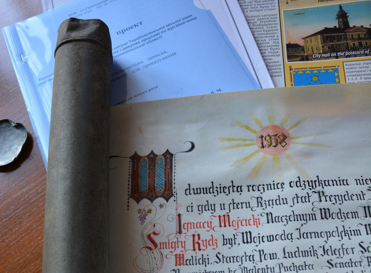 Текст грамоти написаний польською мовою / фото Теребовлянської ОТГ