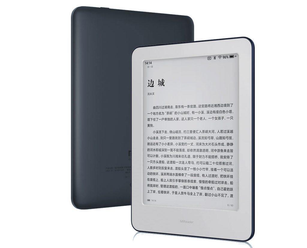 Xiaomi начала сбор средств на свой первый букридер