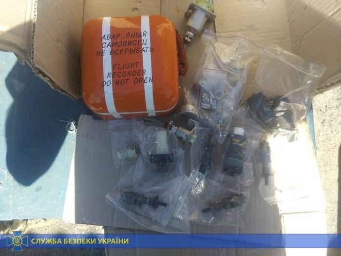 Порушника затримали під час митного огляду автомобіляна пункті пропуску «Вільча» / Фото: СБУ