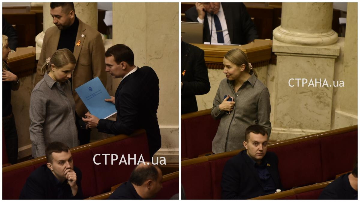 Вагітна Красносільська в парламенті / Страна