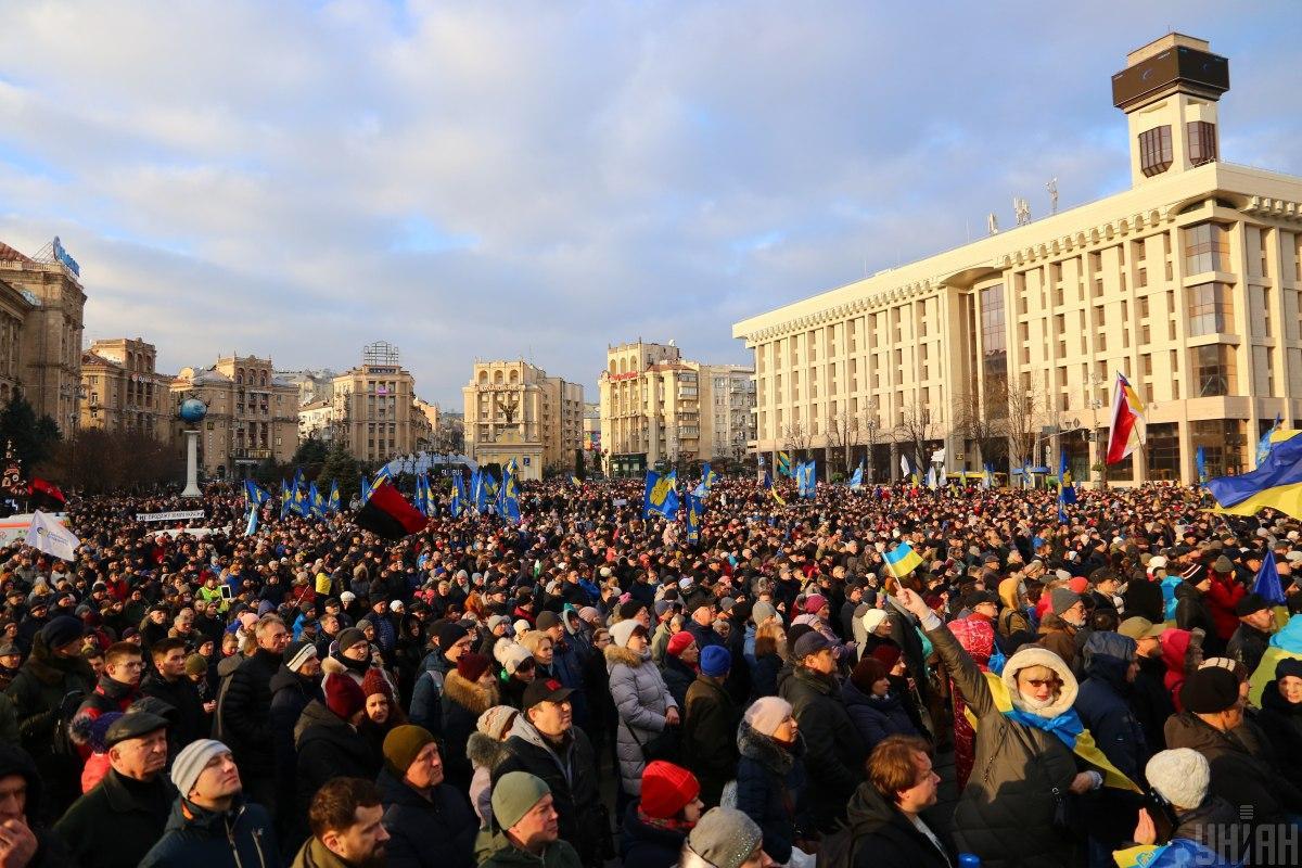 Віче на Майдані / УНІАН