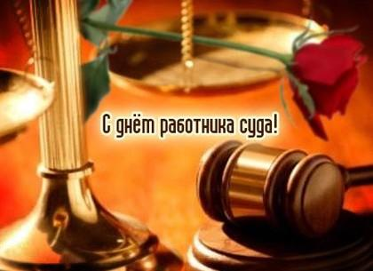 Картинка з Днем суду
