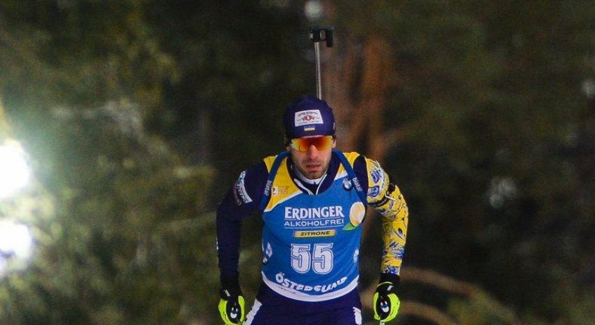 Кубок світу з біатлону: Україна стала шостою у чоловічій естафеті