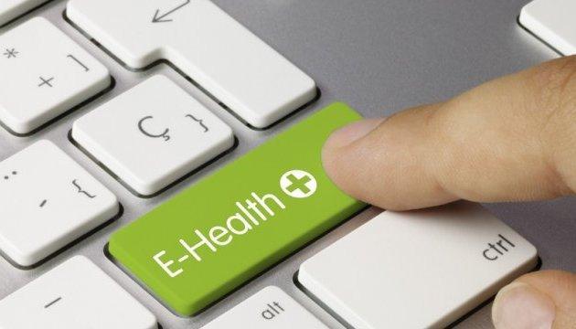 К апрелю в Украине планируют ввести электронную медицинскую карту пациента - Федоров
