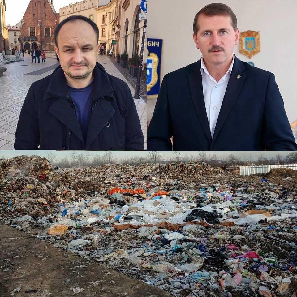 СБУ разоблачила миллионные махинации руководителя КП в Дрогобыче