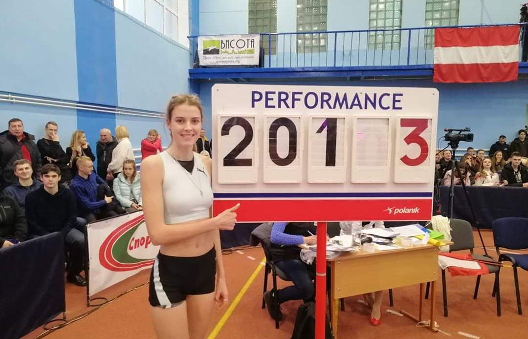 Украинская легкоатлетка Магучих показала лучший результат сезона в мире