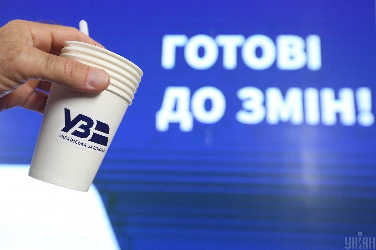 В Укрзализныце заявили о получении почти 40 миллионов гривень прибыли в мае